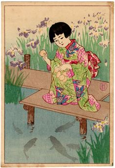 Lotto 00170 N.1 xilografia shin-hanga Kasamatsu Shiro FANCIULLA E CARPE Periodo: anni '30 Condizioni: buone Dimensioni: 12,5 x 18,5 cm