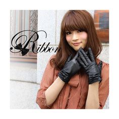 Black Leather Gloves, Japanese Girl, Girly, Asian, Leather Outfits, Jackets, Woman, Japan Girl, Women's