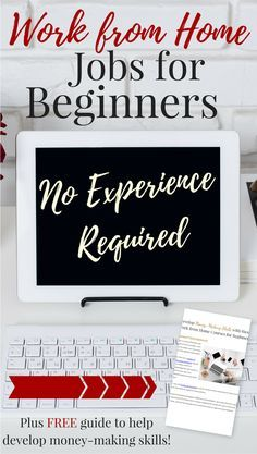 Don't let lack of experience keep you from working from home. These work from home jobs are perfect beginners -- no experience required. Plus, free guide to help you develop money-making skills and increase your work from home job prospects.