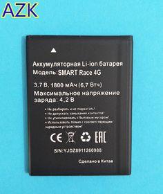 АЗК Новый 1800 мАч Батарея для MTC Smart race 4 г мобильного телефона Батарея