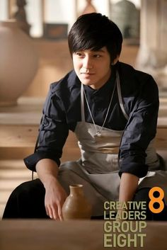 Kim Bum in Boys Over Flowers as So Yi Jung. This is the reason I started pottery.
