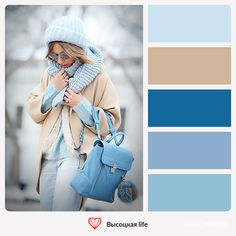 Colour Combinations Fashion, Color Combinations For Clothes, Color Blocking Outfits, Beautiful Color Combinations, Fashion Colours, Colorful Fashion, Color Combos, Color Harmony, Color Balance