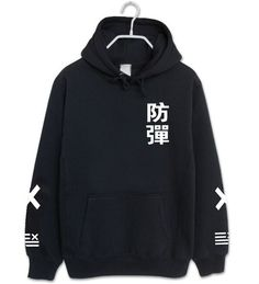 Clothing Length: Regular Sleeve Style: Regular Pattern Type: Solid Type: Pullovers Hooded: Yes Fabric Type: Broadcloth Material: Cotton,Lycra,Spandex Collar: O-Neck Sleeve Length: Full size Cross Shou
