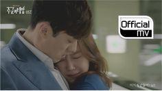 ♫ Crazy of you. (Master`s sun(주군의 태양) Sun Music, K Pop Music, All Songs, Love Songs, Korean Drama Movies, Korean Dramas, Master's Sun, My Love Song, So Ji Sub