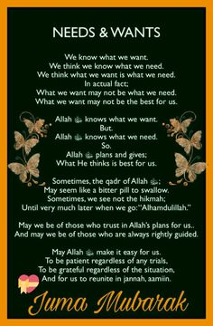 Beautiful Islamic Quotes, Islamic Inspirational Quotes, Juma Mubarak Pictures, Jumma Mubarak Messages, Jumuah Mubarak Quotes, Jumma Mubarik, Muslim Pictures, Birthday Money, Its Friday Quotes