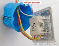 установка трехклавишного выключателя