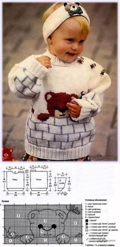 Baby Knitting Patterns Sweter White sweater with a teddy bear Baby Knitting Patterns, Baby Sweater Patterns, Knitting For Kids, Knitting Designs, Baby Patterns, Knitting Charts, Crochet Baby Sweaters, Knitted Baby Cardigan, Crochet Hats