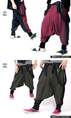【4/9(月)10時から4/13(金)10時まで送料無料】。【送料無料楽天ランキング1位獲得】スウェット切替サルエルパンツ/B017 メンズ レディース ダンス スウェット ダンスパンツ サルエルパンツ Edgy Outfits, Cool Outfits, Fashion Outfits, Japanese Pants, Daily Fashion, Mens Fashion, Japanese Streetwear, Clothing Sketches, Cyberpunk Fashion
