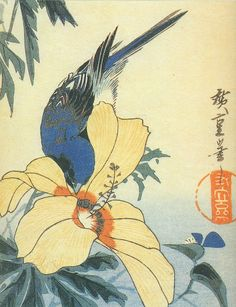 (Japan) Flower and Bird by Utagawa Hiroshige (1797- 1858). woodblock print. colors on paper.
