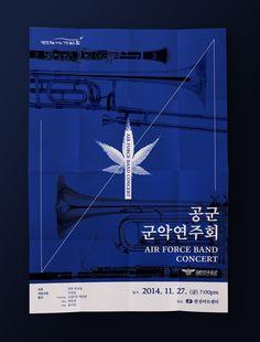 [14.10.14] 공군 군악연주회 - 브랜딩/편집 by Jaeha Kim