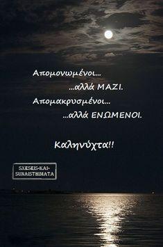 Good Night, Quotes, Random, Inspiring Sayings, Nighty Night, Quotations, Qoutes, Good Night Wishes, Casual