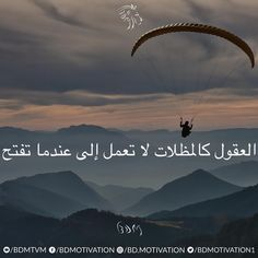 "8 Likes, 1 Comments - BDM (@bd.motivation) on Instagram: ""#bdm #bdmotivation #motivation #قلب_أسد #نمضي_قدما"""
