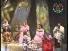 Cherifa - Anzour el ouali - 1976 - YouTube