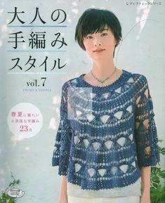 "Photo from album ""Lady Boutique Series on Yandex. Crochet Cardigan, Crochet Shawl, Knit Crochet, Crochet Magazine, Knitting Magazine, Knitting Books, Crochet Books, Japanese Crochet, Lady"