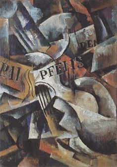 Page: Still Life with Guitar Artist: Lyubov Popova Start Date: 1914 Completion Date:1915 Style: Cubism Genre: still life Technique: oil Material: canvas Dimensions: 65 x 45 cm