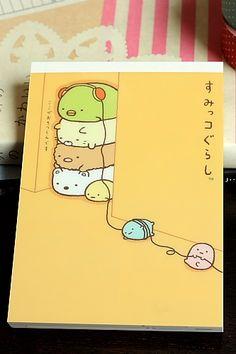 Japanese Kawaii Note Memo Pad - Sumikko gurashi