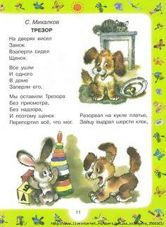 img1.liveinternet.ru images attach c 7 98 447 98447229_large_bcdLrQxpxrd0.jpg