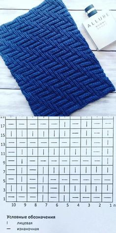 36 Ideas For Baby Crochet Diy Lace Knitting, Knitting Stitches, Knitting Designs, Afghan Crochet Patterns, Stitch Patterns, Knitting Patterns, Amigurumi Patterns, Crochet Baby, Knit Crochet