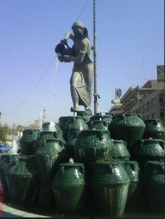 ساحة كهرمانه – بغداد – العراق  Baghdad, Iraq
