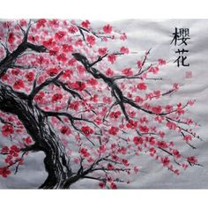 japanese cherry blossom painting ❤ liked on Polyvore