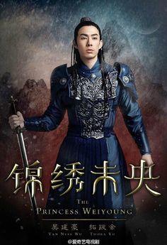 The Princess Weiyoung 《锦绣未央》 - Tang Yan, Luo Jin, Vanness Wu