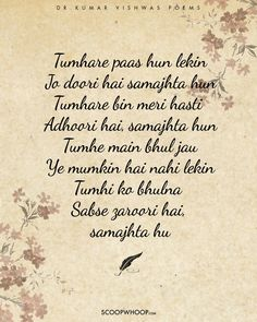 These 18 Poems By Dr. Kumar Vishwas Perfectly Describe The Bittersweet Feeling Called Love True Love Poems, Love Poems In Hindi, Poetry Hindi, Hindi Words, First Love Quotes, Love Quotes Poetry, Famous Love Quotes, Hindi Quotes, True Quotes