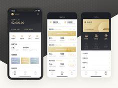 business finance Finance app mobile ios f - finance Finance Logo, Finance Business, Vip Card, Delivery App, Budget Planer, Mobile App Ui, Finance Organization, Apps, Application Design