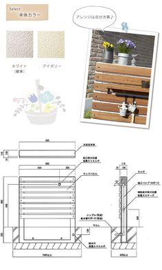 ウッドフェンス調のナチュラル立水栓「水栓ユニット ティーラ セット」自分好みにアレンジしたいガーデンアイテム |エクステリア用品通販のジューシーガーデン