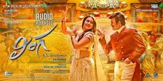 Rs.200 cr insurance for 'Lingaa' - read complete story click here.... http://www.thehansindia.com/posts/index/2014-12-08/Rs200-cr-insurance-for-%E2%80%98Lingaa%E2%80%99-119905