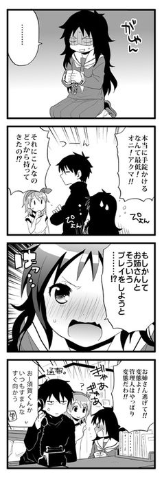 「【霧雨】さくまんが」/「しゃけ⑤/桜鮭」の漫画 [pixiv]