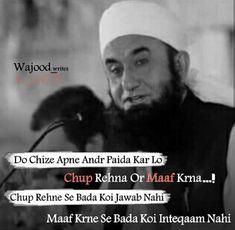 I am big fan of tariq jameel Imam Ali Quotes, Hindi Quotes, Quotations, Best Quotes, Allah Quotes, Poetry Quotes, Muslim Love Quotes, Islamic Love Quotes, Islamic Inspirational Quotes