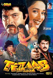 Download Tezaab Full Movie. A college student, who has decided to serve for his country, turns a criminal.
