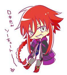 Kamigami no Asobi- Loki