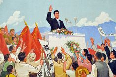 Kim Il Sung's 1945 speech took place at Kirim Stadium, now Kim Il Sung Stadium