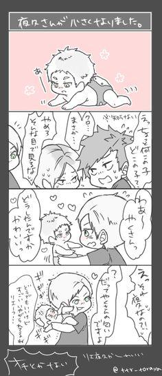 【HQ腐】 ろぐ詰め 【大体ぼくあか】 [26]