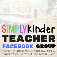The Best Facebook Groups for Teachers - The Simply Kinder Facebook Group for Teachers