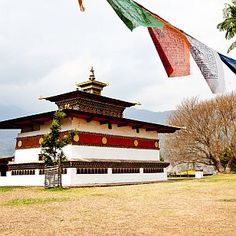 Luxusreise Bhutan - The Aman Resorts   http://www.bhutan-rundreisen.com/luxusreise-bhutan-the-aman-resorts/