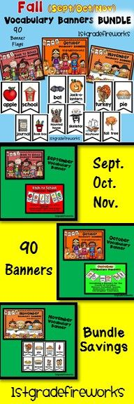 Vocabulary Banners for the months of October, November, & December. ESL students will have a visual for language aquisition. Emergent readers will have scaffolded support for writing. Gifted students can expand their writing portfolios. September themes include: Apples, Back to school, classroom, supplies,Labor Day October themes include: Halloween, pumpkins, fall, leaves, Christopher Columbus November themes include: Thanksgiving, Fall, Pilgrims, Indians