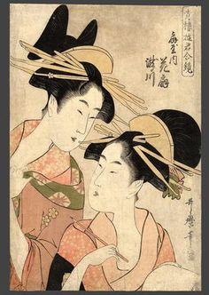 """ Hanaogi and Takigawa of the Ogiya Brothel ,"" by Kitagawa Utamaro | The Art of Japan"