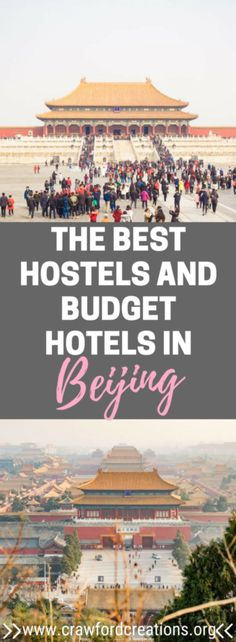All the best hostels and budget hotels in Beijing to help you book awesome accommodation without spending all your money in the process. South Korea Travel, Taiwan Travel, Asia Travel, Budget Hotels, Budget Travel, Shanghai, Hostels, Beijing Hotels, China Travel Guide