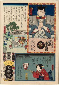 Utagawa Kunisada: Shibaguchi, from the series Flowers of Edo and Views of Famous Places (Edo no hana meishô-e) - Museum of Fine Arts