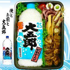 Kawaii Bento, Bento Box Lunch, Chicken Wings, Fancy, Bottle, Food, Instagram, Design, Kitchens