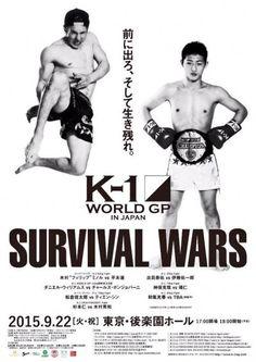 http://www.k1rules.com/mnudiscipline/k1-rules/3079-k1-world-gp-survival-wars-giappone