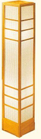 Buy Bali Oriental Floor Lamp - 47 inches high online and save over retail stores. Asian Lamps, Oriental Furniture, Golden Oak, Oriental Design, Porcelain Vase, Floor Lamp, Bali, Table Lamp, Warehouse
