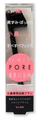 Vess: Whip Pore Brush For Nose