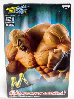 Dragon Ball Z Nappa DX Max Muscle Mania Vol.1 Figure JAPAN ANIME MANGA