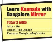 #LearnKannada #IndLangsWithBangaloreMirror
