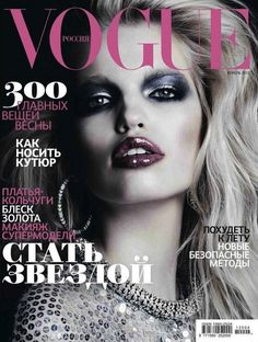 Vogue Russia April 2012 : Daphne Groeneveld : Hedi Slimane