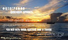 цитаты про фотографии