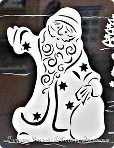 Так мы оформили в нашей группе окошечки к Новому году:)  Первое окно. фото 18 Christmas Wood Crafts, Christmas Decorations, Diy And Crafts, Paper Crafts, Basic Embroidery Stitches, Stained Glass Christmas, Scroll Saw Patterns, Kirigami, Dremel